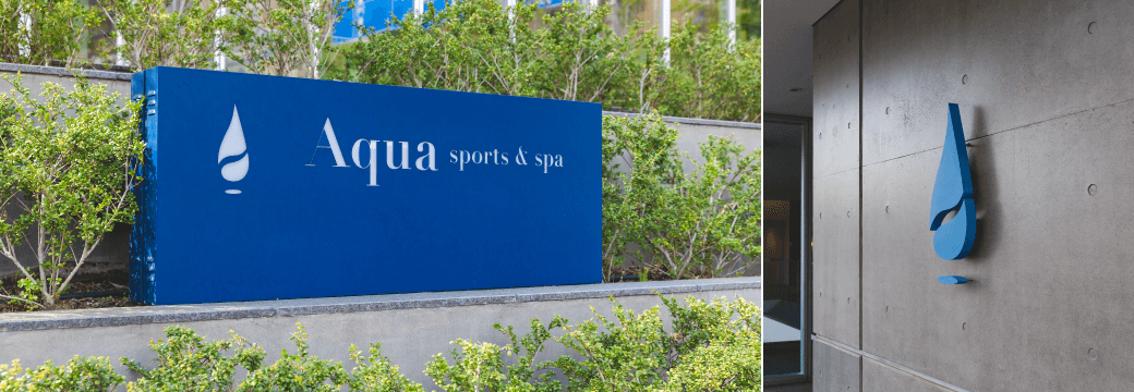 SSRとAqua sports & spa