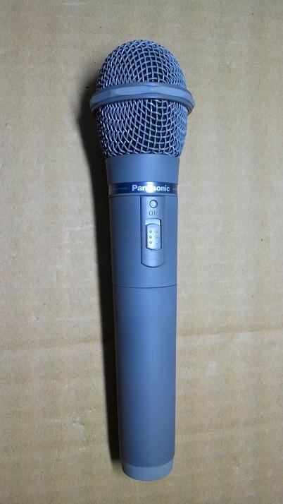 WX-4100B