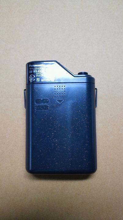 WX-4300B