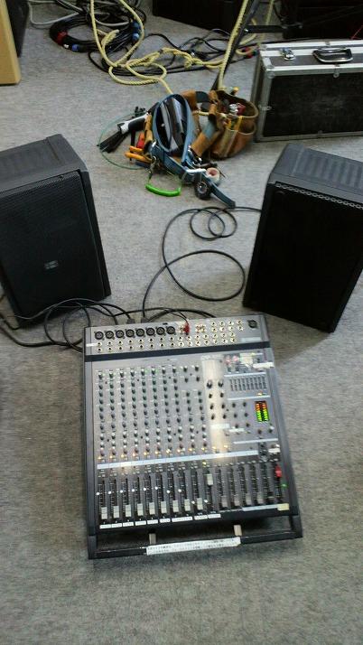 DCIM0330