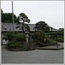 藤沢 相州白旗神社