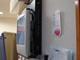 院内監視カメラレコーダー+モニター